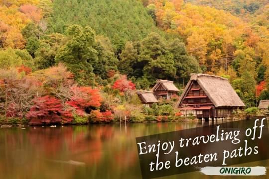 Autumn 1 Onigiro Mobile Header